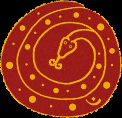 Aesculini
